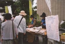 川西市生活学校連合会【活動報告】_a0226881_14422033.jpg