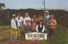 仮屋生活学校【活動報告】_a0226881_17164476.jpg