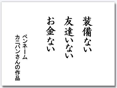 b0095882_1105474.jpg