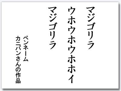 b0095882_115989.jpg