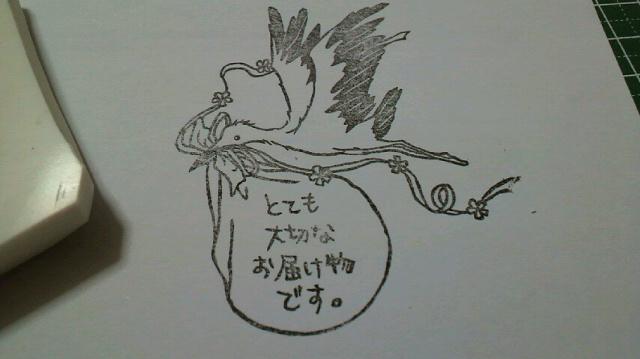 2010102900250000.jpg