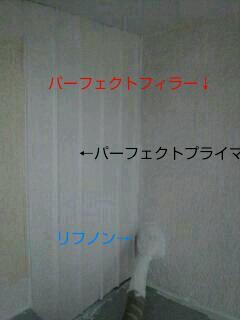f0211203_2241988.jpg