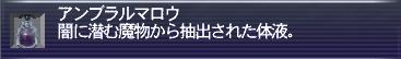 b0082004_13352977.jpg