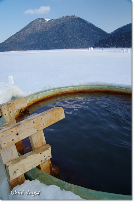 然別湖コタンの氷上露天風呂!_f0179404_2139415.jpg
