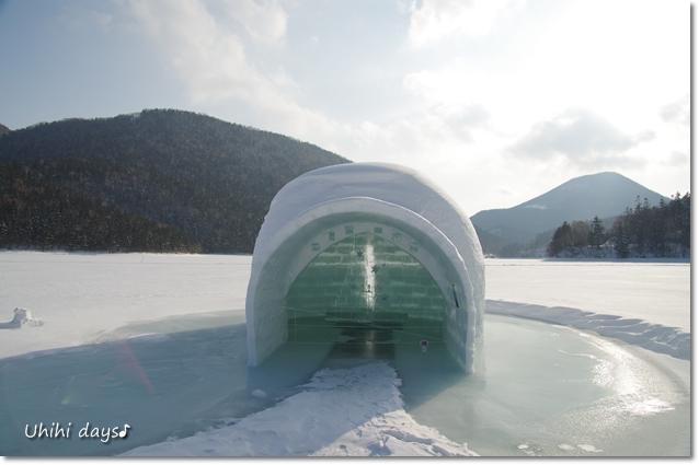 然別湖コタンの氷上露天風呂!_f0179404_21412114.jpg