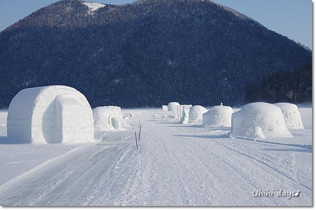 然別湖コタンの氷上露天風呂!_f0179404_2157435.jpg