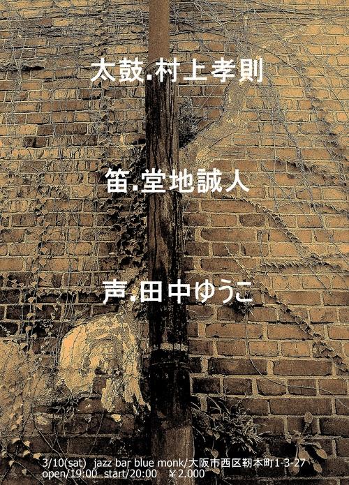 f0178709_12143598.jpg