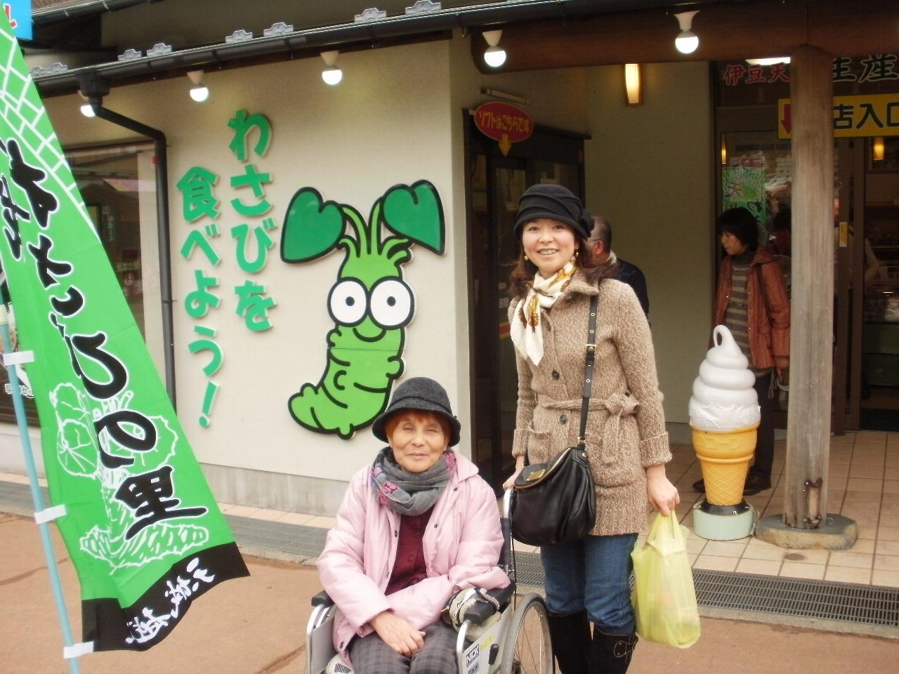 今日は母と一緒に河津桜を堪能しました♪_f0095325_2317737.jpg