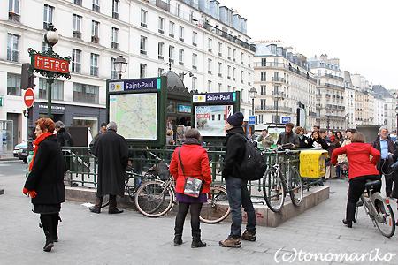新しくなっていくパリのメトロ_c0024345_1816467.jpg