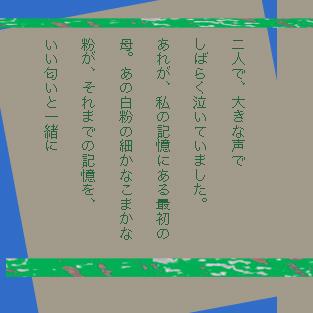 a0134863_1734490.jpg