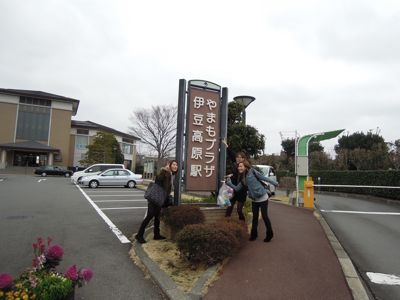 楽しかった伊豆旅行1〜旅館まで_a0239065_12503679.jpg