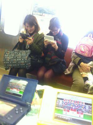 楽しかった伊豆旅行1〜旅館まで_a0239065_12513215.jpg