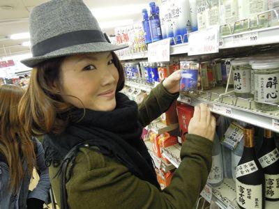 楽しかった伊豆旅行1〜旅館まで_a0239065_1251341.jpg