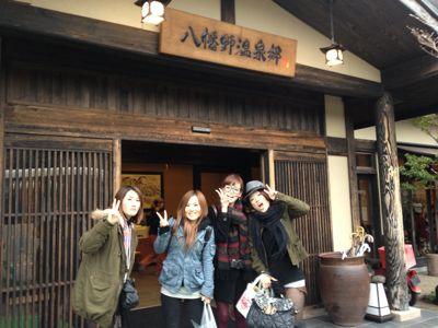 楽しかった伊豆旅行2〜旅館到着_a0239065_1382639.jpg