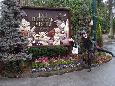 楽しかった伊豆旅行7〜観光_a0239065_14501397.jpg