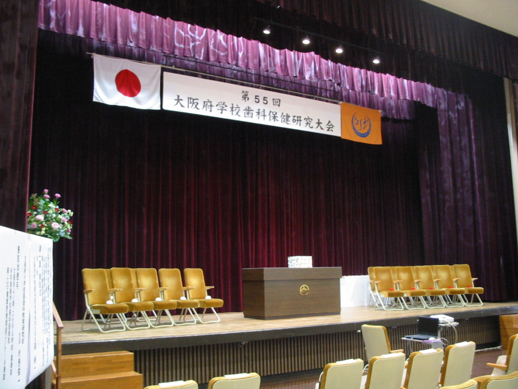 大阪府よい歯、口を守る学校・園表彰!_b0119466_23381176.jpg