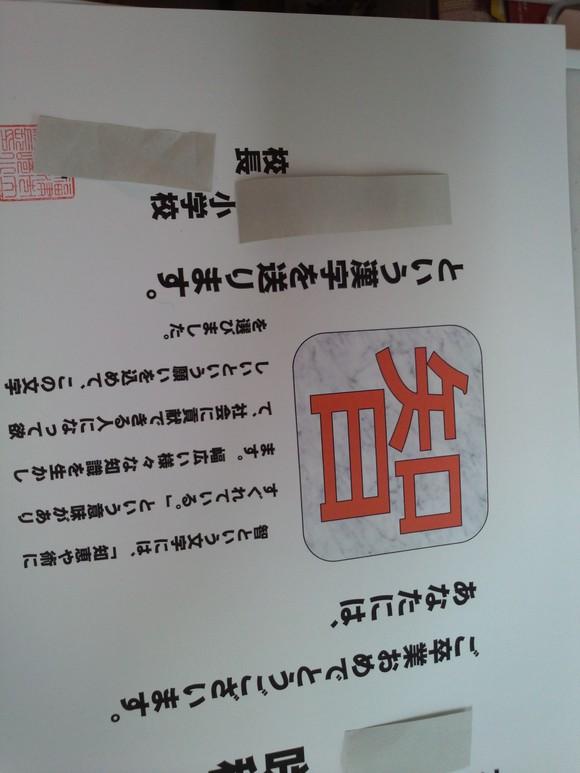 f0184566_19514689.jpg
