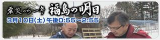 b0063468_16284736.jpg