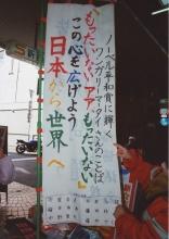 イースト・ピーチ生活学校【活動報告】_a0226881_15341444.jpg