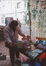 イースト・ピーチ生活学校【活動報告】_a0226881_15342095.jpg