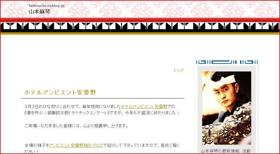 newブログ_c0140683_12393855.jpg
