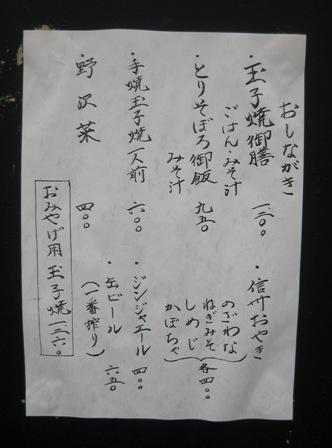f0141785_7154826.jpg