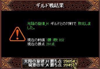 b0194887_2311850.jpg