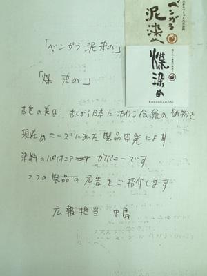 b0022291_1923726.jpg