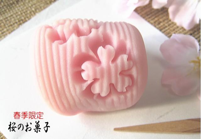 さくら・桜・さくらのお菓子・横浜磯子風月堂_e0092594_23104764.jpg