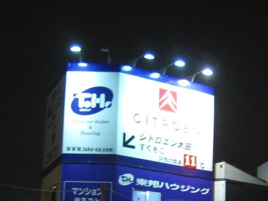 b0097200_011584.jpg