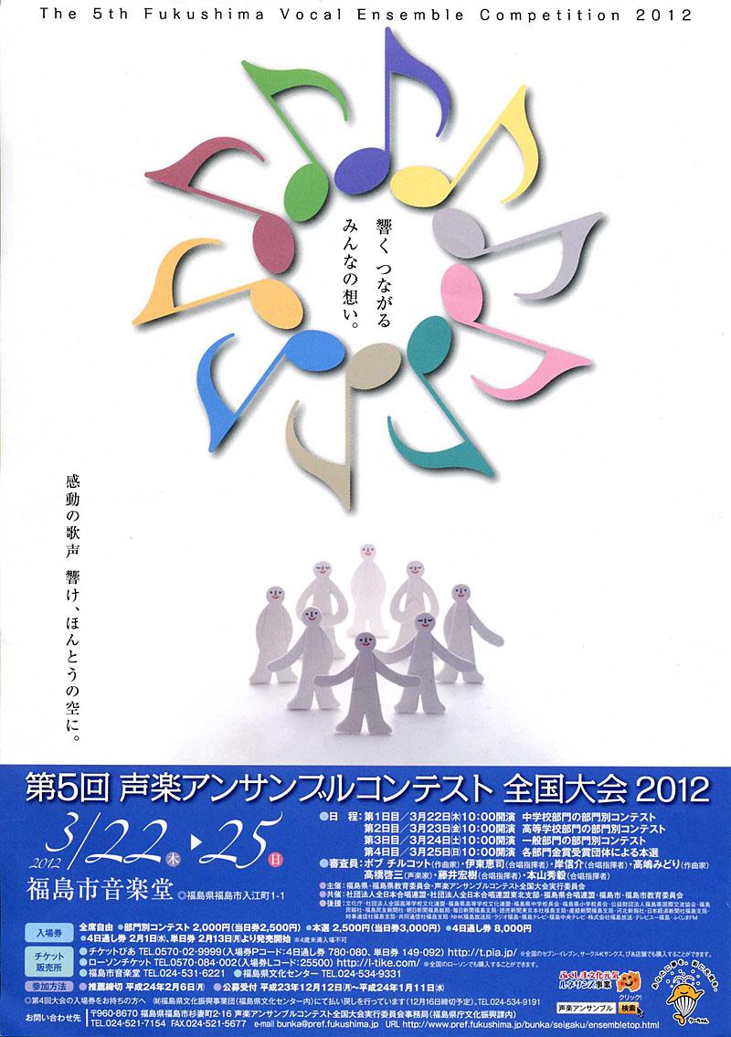 2012年3月のスケジュール_c0125004_65981.jpg
