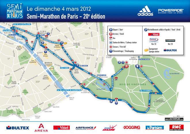 パリへの旅(1)―パリハーフマラソン_e0123104_7532487.jpg