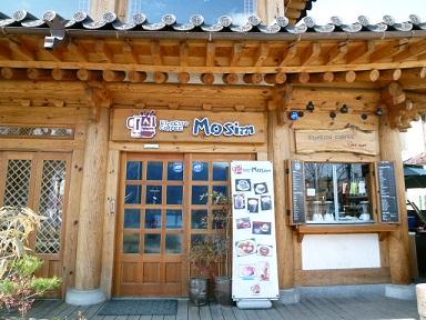 憧れの全州へ ⑲韓屋村のカフェ Mosin_a0140305_264019.jpg