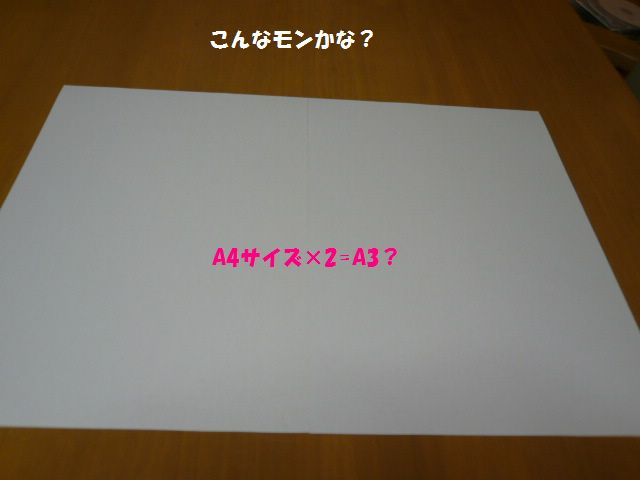 e0094407_0474754.jpg