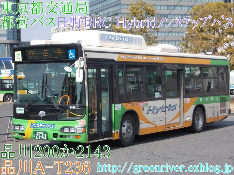 東京都交通局 A-T236_e0004218_20292591.jpg