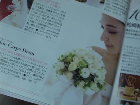 MISS Wedding 2012年春夏号 掲載のご案内_a0042928_013771.jpg