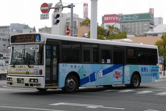 佐賀市交通局~西工96MC(B-I)JPノンステップバス~_a0164734_018464.jpg