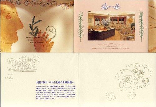 音楽/DM/本/チラシ/銅版画/その他/  _e0256436_1144324.jpg