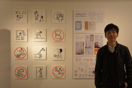 文星芸術大学デザイン科卒業制作展「START」が開催中です_f0171840_10122264.jpg