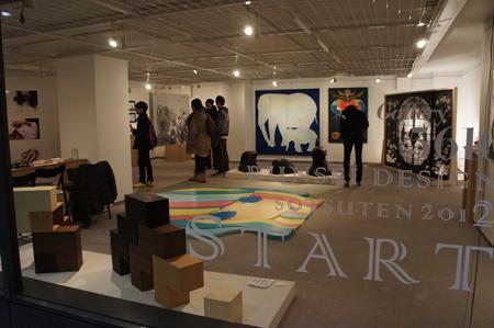 文星芸術大学デザイン科卒業制作展「START」が開催中です_f0171840_104463.jpg