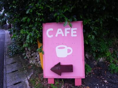 3月 8日 CAFE☆_b0158746_17181145.jpg