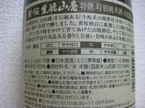 b0199953_2214643.jpg
