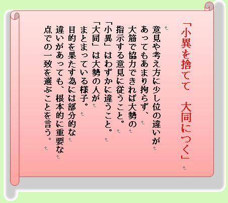 b0115959_15112519.jpg