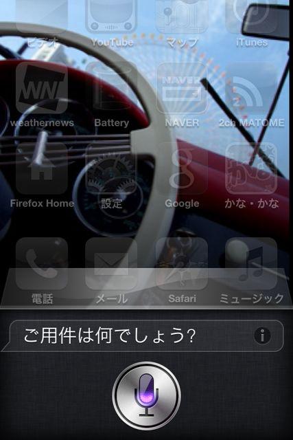 b0105562_21314366.jpg