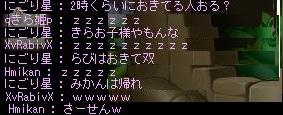d0240665_545254.jpg