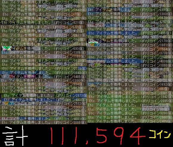 d0240665_72821.jpg