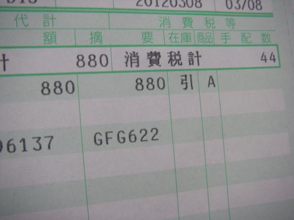 b0024266_1811241.jpg