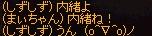 a0201367_20483293.jpg