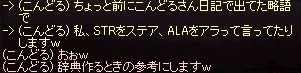 a0201367_3195366.jpg