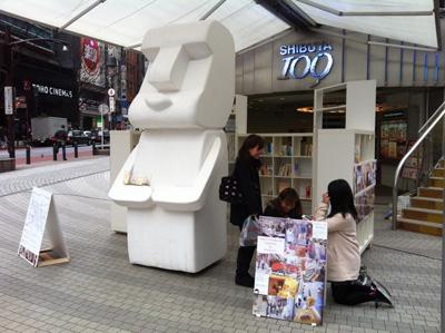 3月7日(水)今日の渋谷109前交差点_b0056983_15134471.jpg